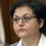 Gordana Ćomić - Potpredsednica Narodne skupttine Republike Srbije