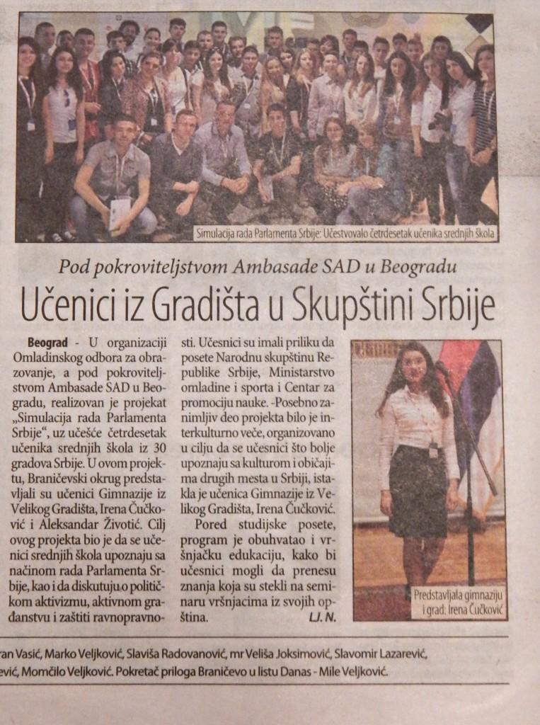 MP_Novine